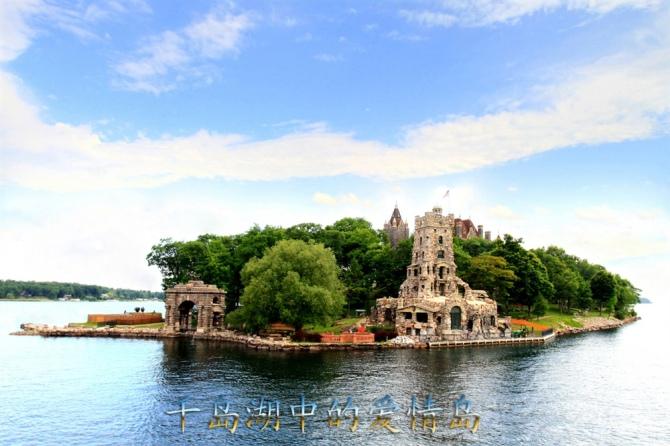 北美富人避暑的天堂-千岛湖风景区